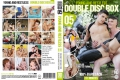 Young and Restless - Double Disc Box 05